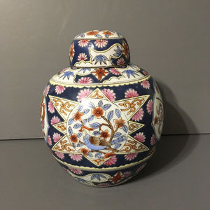 Other - Vintage hand painted large ginger jar